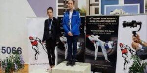 סופיה מורוצ'ה עם מדליית הזהב באליפות ישראל הבינלאומית